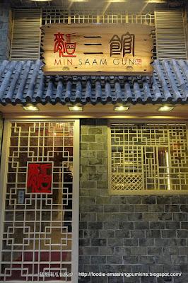 麵三館:用心製作的香港牛肉麵