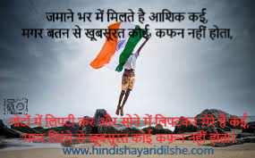 72nd independence day,15 august 1947 day,15 august independence day,15 august 2019,15 august,15 august speech in english,independence day speech 2019,independence day,happy independence day 2019,independence day celebration,independence day images,independence day images free download,independence day speech in english,independence day quotes