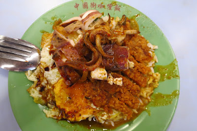 Traditional Hainanese Curry Rice