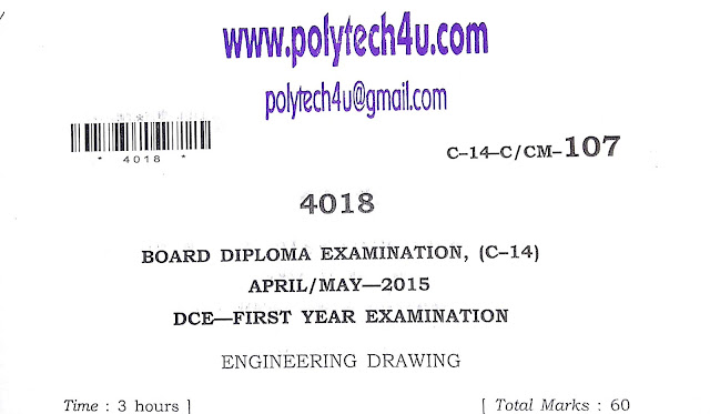 SBTET AP C-14 DRAWING QUESTION PAPER 2015