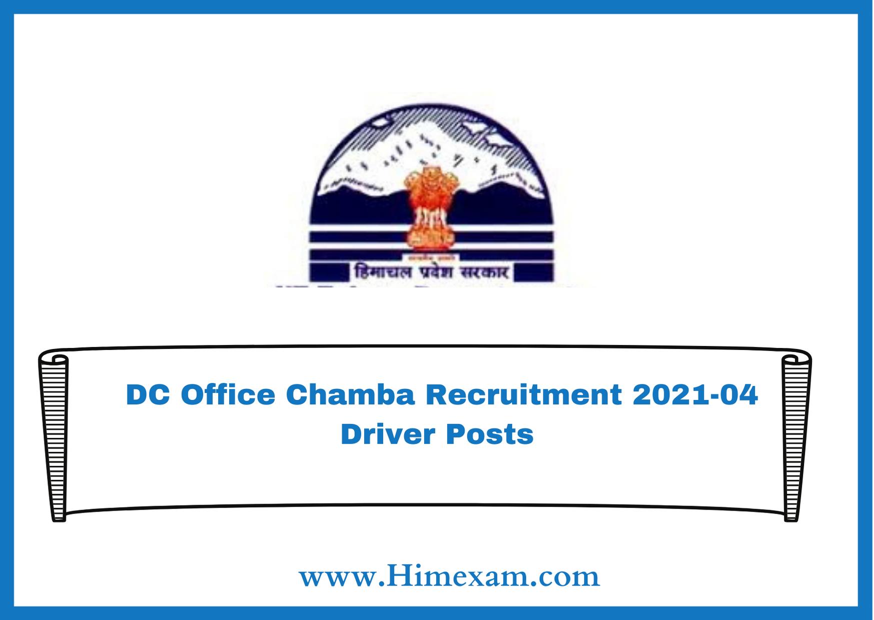 DC Office Chamba Recruitment 2021-04 Driver Posts