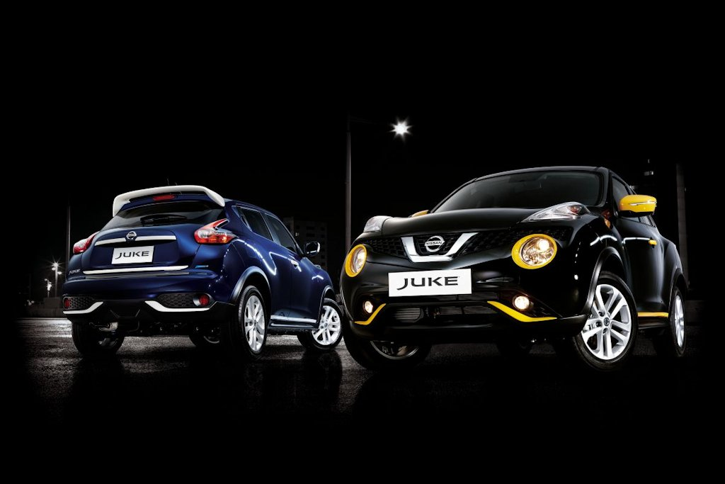 Nissan Philippines Offers More Style with Juke N-Style | CarGuide.PH ...