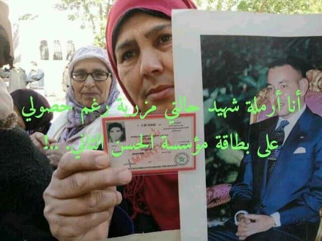 رسالة شكر من أرملة شهيد حرب الصحراء المغربية،الى كل مسؤولي الدولة المغربية ومؤسساتها