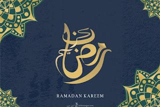 صور رمضان كريم 1441
