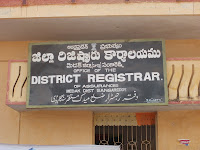 Document Writers  Sangareddy DIST