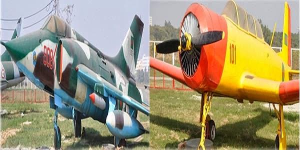 Bangladesh airforce plane museum