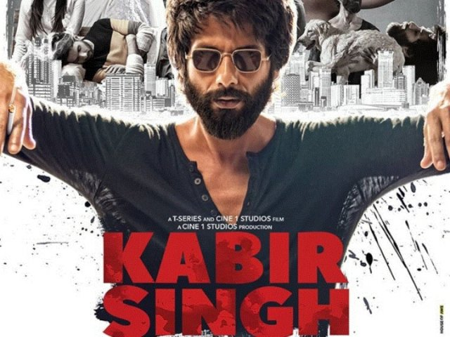 Kabir Singh Movie 1st day box office collection, Hit or Flop, Budget, Overseas and Worldwide