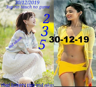 Thailand Lottery 3up Sure Number Formula Papers Tips 30 December 2019