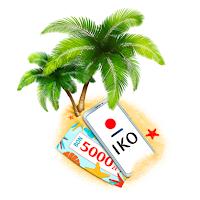 Wakacje z IKO - konkurs dla klientów PKO BP
