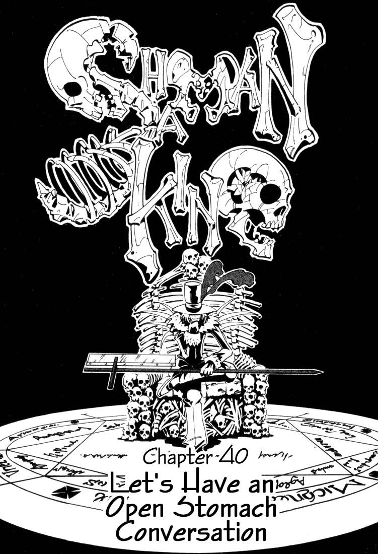Shaman King [Vua pháp thuật] chap 40 trang 4