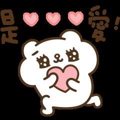 SongSongMeow's Love Stickers