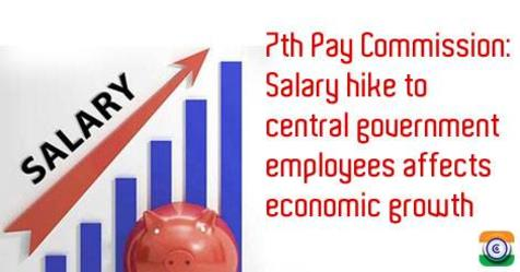 7thCPC-Salary-hike-central-government-employees