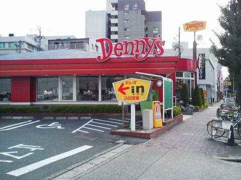 外観1 デニーズ中村店