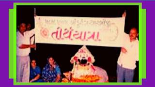 Bhaktipheri and Teerthyatra