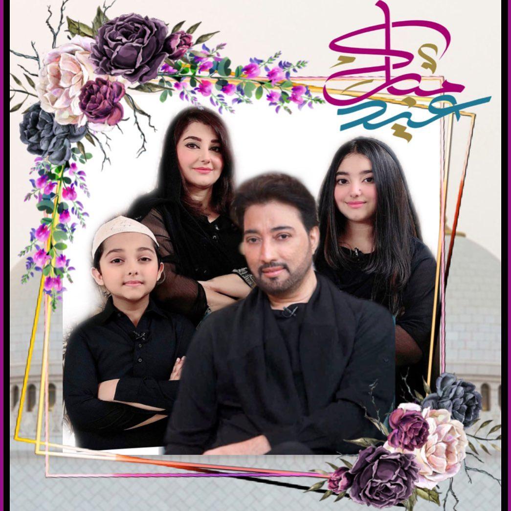 Javeria Saud Having Fun on Eid with her Family