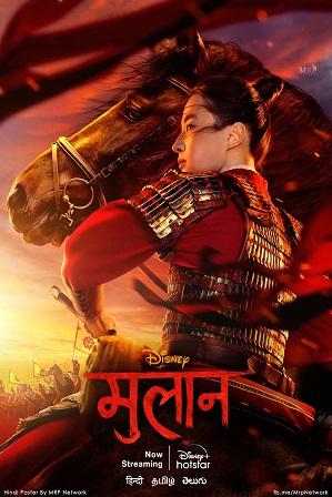 Mulan (2020) 1GB Full Hindi Dual Audio Movie Download 720p Bluray