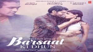 Sun Sun Sun Barsaat Ki Dhun Lyrics - Jubin Nautiyal version
