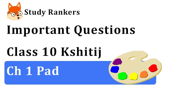 Important Questions for Class 10 Hindi Chapter 1 पद