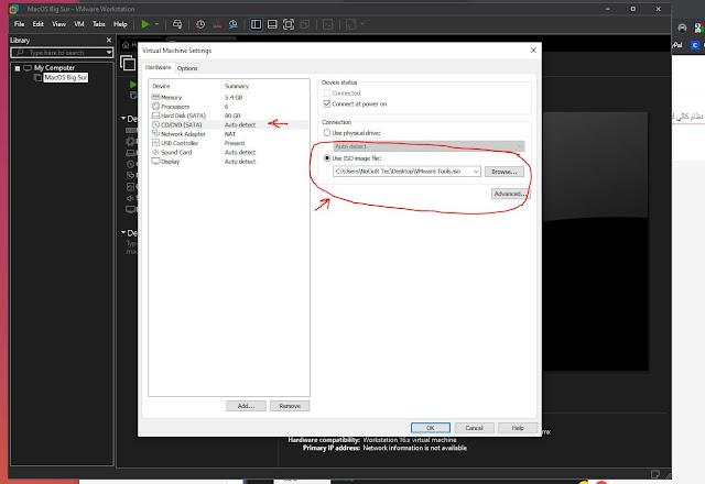 مشكلة تكبير الشاشة ل كالي لينكس Kali Linux لبرنامج vmware
