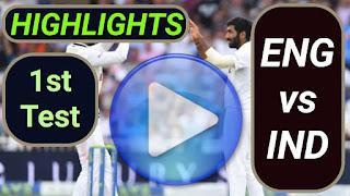 ENG vs IND 1st Test 2021