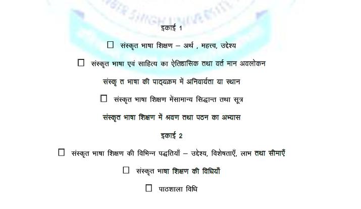 teaching of sanskrit syllabus