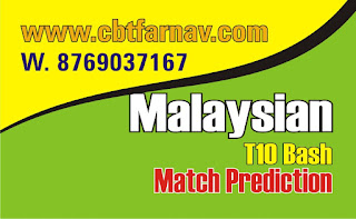WW vs NS Fantasy Cricket Match Predictions |Northern Strikers vs Western Warrios, Malaysian 4th T10 Bash Prediction