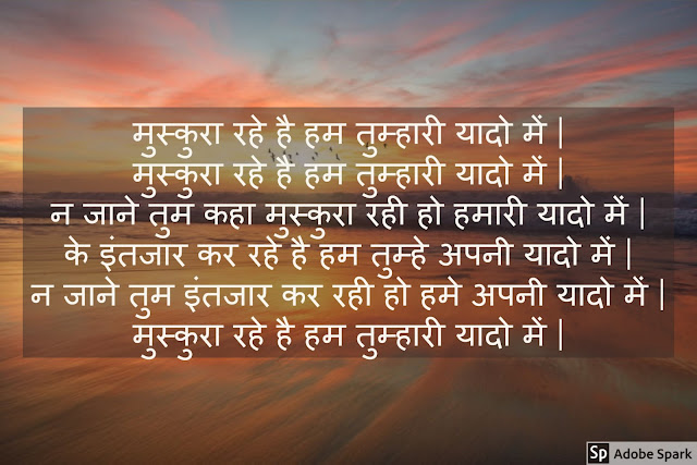 hindi sad shayari ,shayari sad in hindi,sad shayari,sad hindi shayari,hindi sad shayari,shayari hindi sad