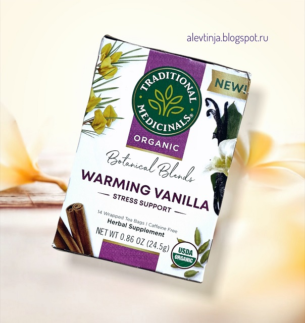 Traditional Medicinals, Organic Botanical Blends Tea, Caffeine Free, Warming Vanilla, 14 Wrapped Tea Bags, 0.86 oz (24.5 g)