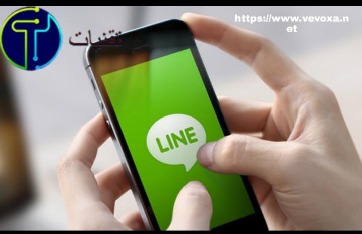 تحميل تطبيق Line Line