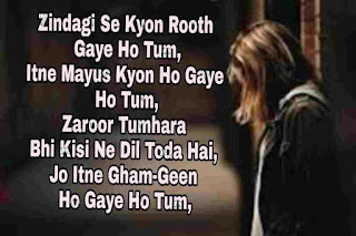 love is pain shayari, quotes images