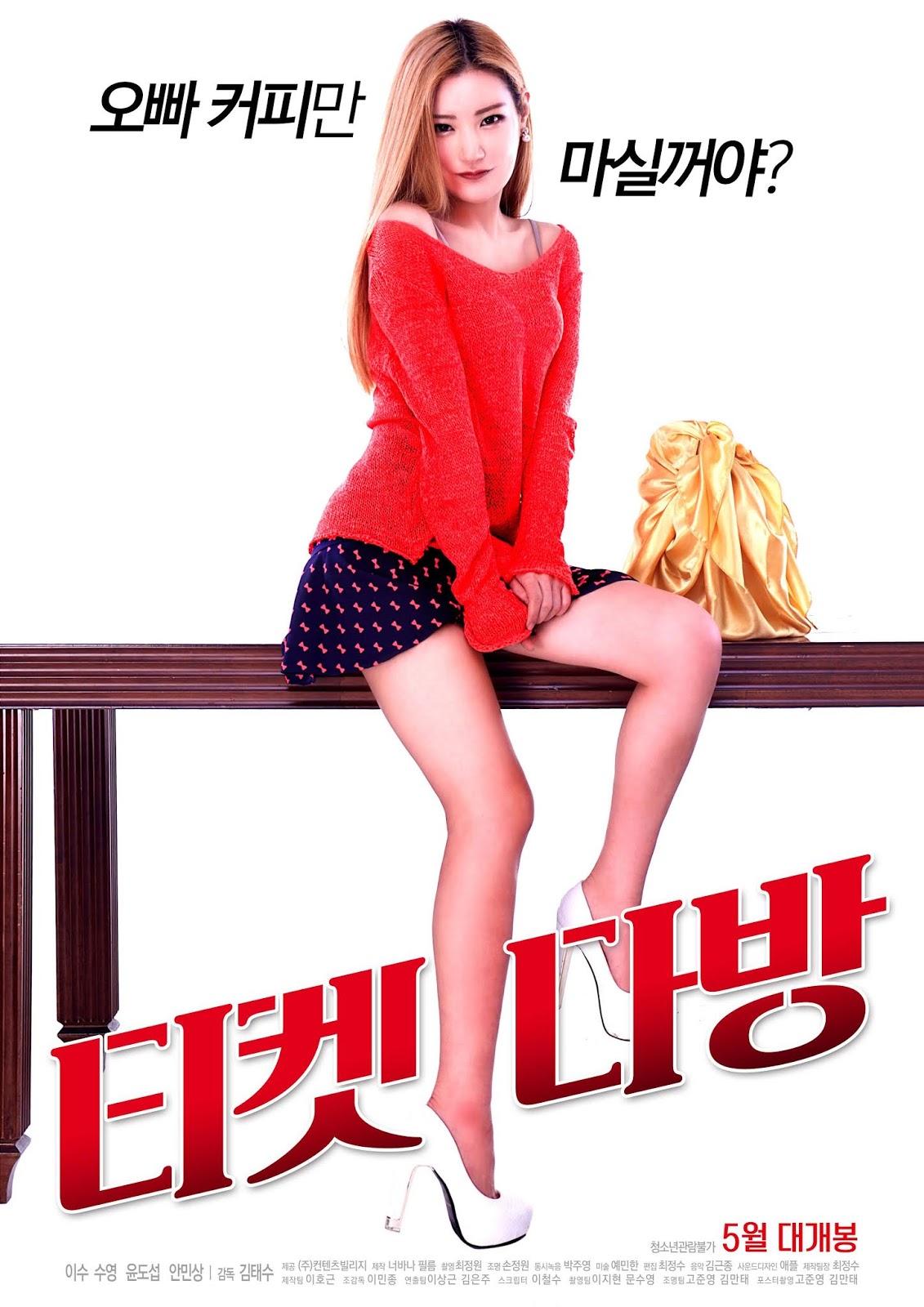 Ticket Coffee Shop Full Korea 18+ Adult Movie Online Free