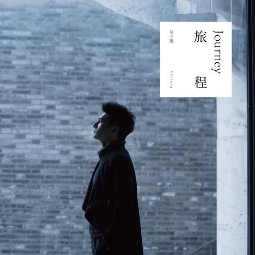 吳奇隆 2016全新個人專輯【旅程】預購 哪裡買