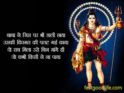 bhagwan shiv wallpaper download Shiv hd-images-walls-for-whatsup