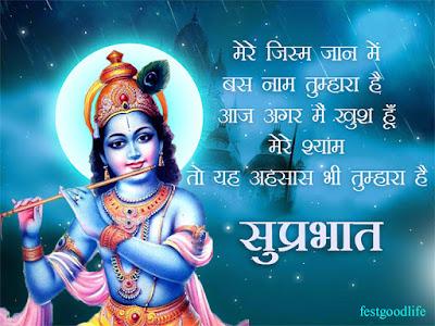 bhaktiphoto god images good morning