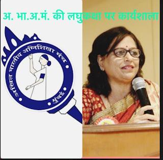 #JaunpurLive : अखिल भारतीय अग्निशिखा मंच द्वारा आनलाइन 100 वाँ कवि सम्मेलन सम्पन