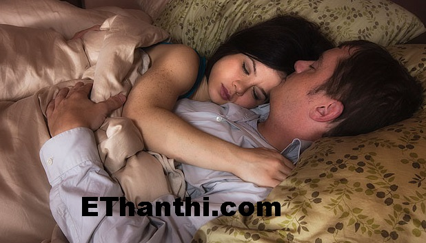 கட்டிப் பிடித்துத் தூங்க மணிக்கு ரூ. 3250 | Sleeping and sleeping at Rs. 3250 !