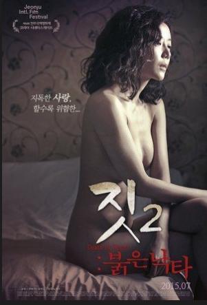Death In Desert Full Korea Adult 18+ Movie Online