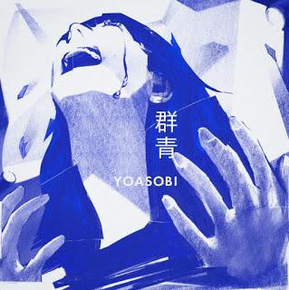 YOASOBI - Gunjou [Digital Single]