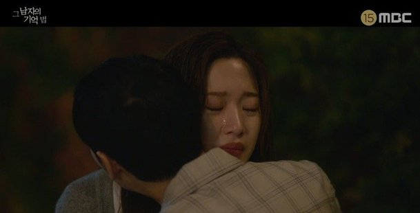 Moon Gayoung finally remember her bestfriend Soyeon and accepted Kim Dongwook as her lover in the new episode of 'Find Me in Your Memory'!