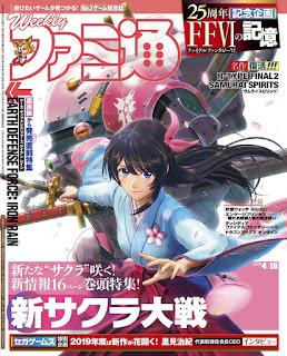 """Manga: Anunciada adaptación manga para el juego """"Shin Sakura Taisen"""""""