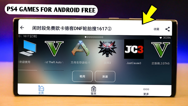 DOWNLOAD CHINA PS4 EMULATOR FOR ANDROID