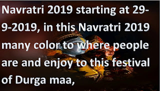 navratri kab hai 2019, neetsman, concept of knowledge, navratri 2019 starting, navratri 2019 starting date, chaitra navratri 2019 starting date, navratri 2019 start april, navratri 2019 start date and end date, navratri 2019 start date april, navratri 2019 start date april in hindi, navratri 2019 start date October, navratri 2019 start date September, navratri 2019 starting time, navratri start 2019 march, navratri 2019 starting date, navratri 2019 date march, navratri 2019 march start date chaitra navratri date 2019, navratri 2019 date October