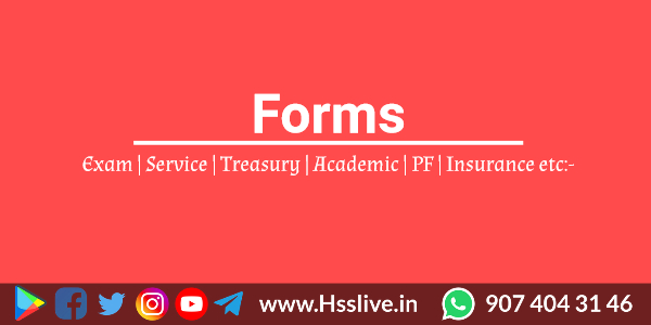 Hsslive School and Service Forms