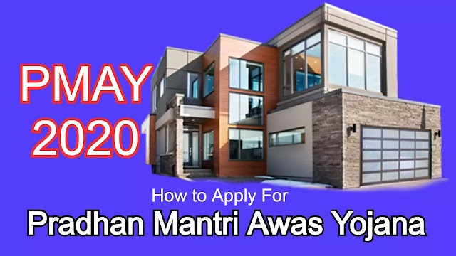 Pradhan Mantri Awas Yojana-PM Awas Yojana-2020 List-Home Loan