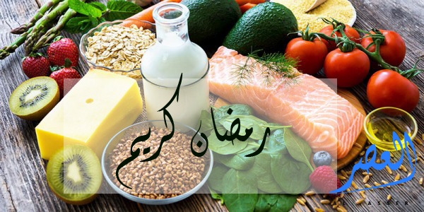 best healthy foods ramadan 2019