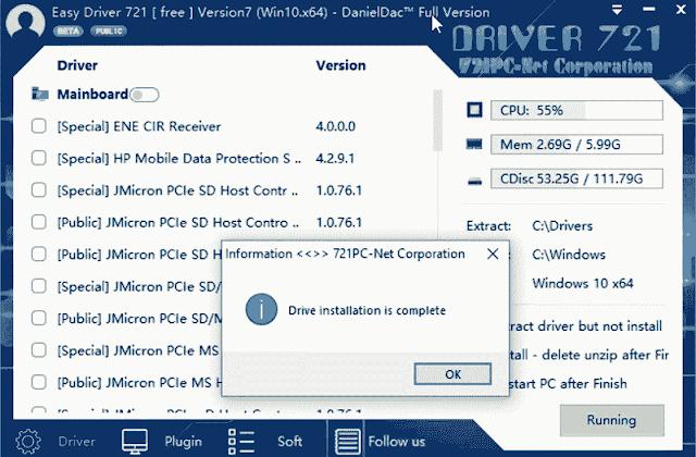 تحميل أفضل أسطوانة تعريفات بدون أنترنت حل مشكلة تعريفات الكمبيوتر Drivers جميع الأجهزة