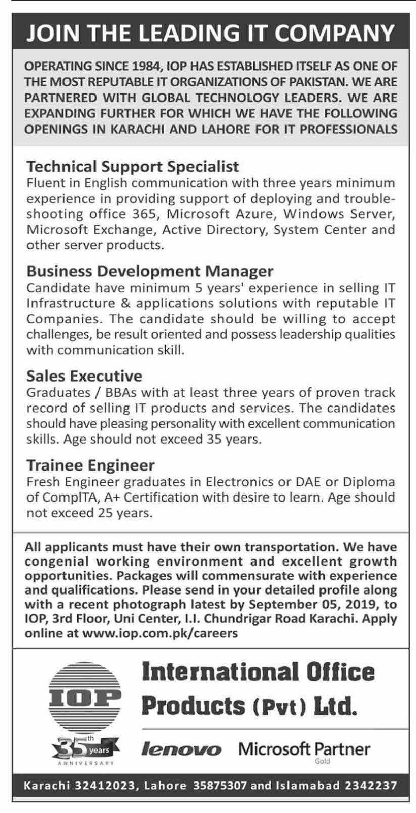 Jobs In International Office Products Pvt Limited