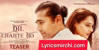 Dil Chahte Ho Song Lyrics | Jubin Nautiyal | Latest Hindi Song 2020