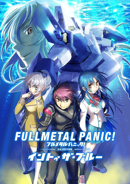 Full Metal Panic! Into the Blue