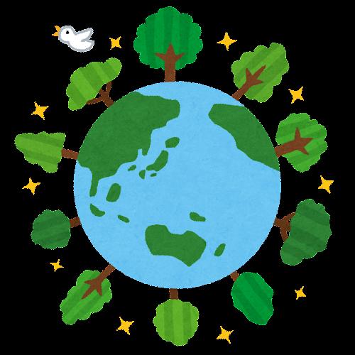 綺麗な地球のイラスト(環境問題)
